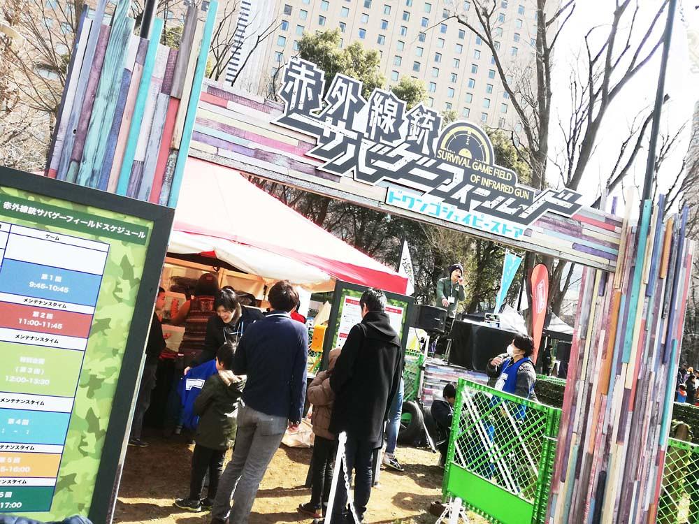 toomilog-TOKYO_OUTSIDE_FESTIVAL_2017_003