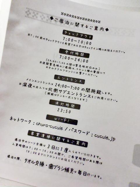 ちゅらククル石垣島-50.jpg