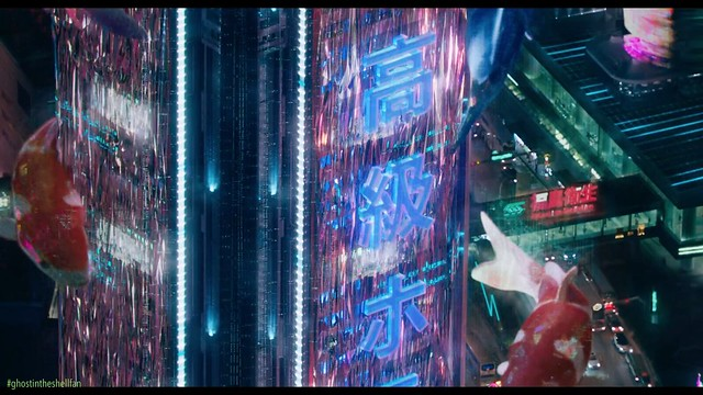 GHOST IN THE SHELL CITYSCAPE NITE 05