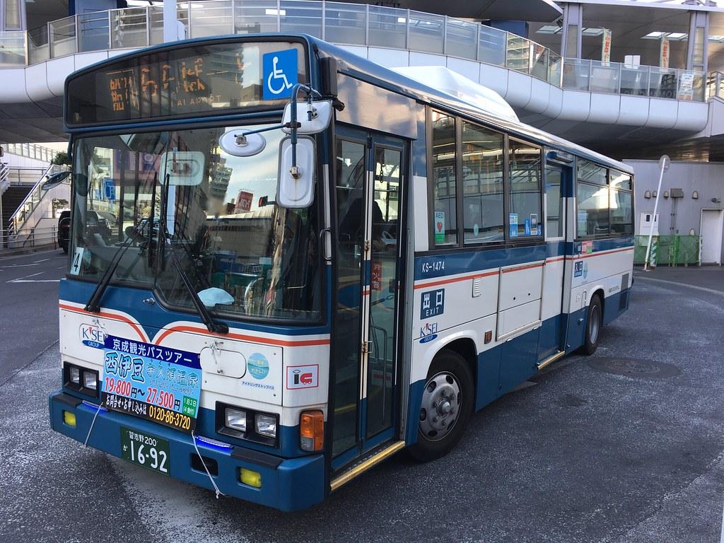 京成バスシステム | 船橋駅南口...