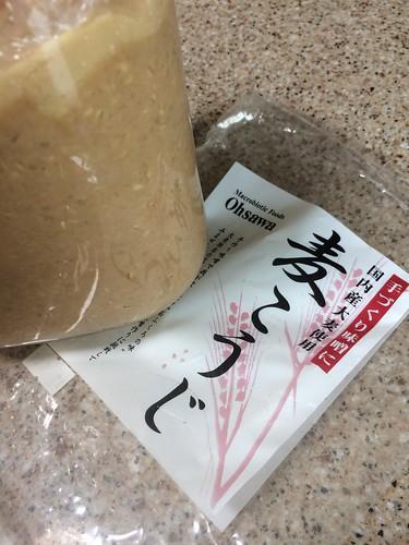 今シーズンの味噌第一弾は、麦味噌