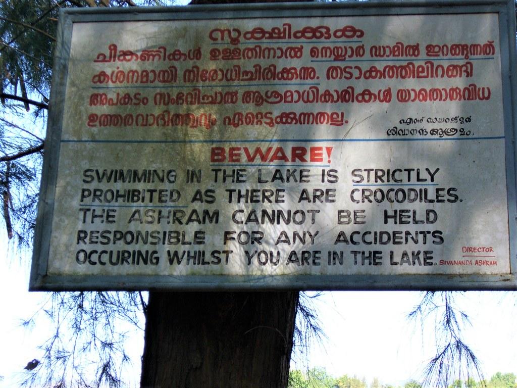 Sivananda Ashram Intiassa | Varoituskyltti