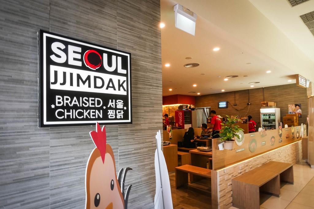 Seoul Jjimdak