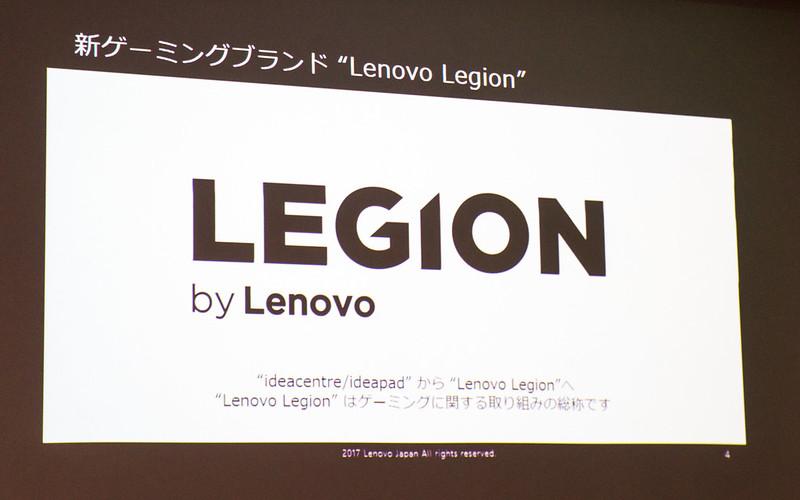LenovoT&T201703-58.jpg