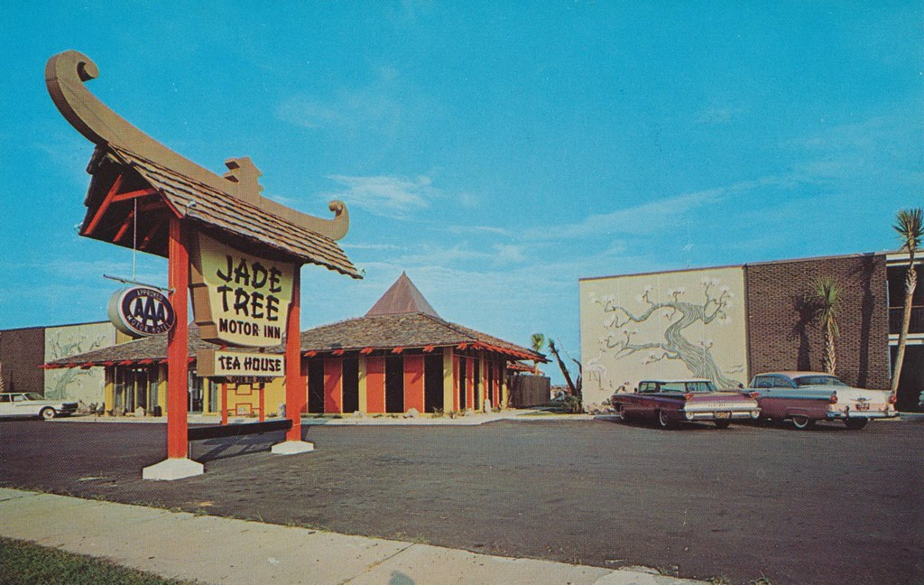 Jade Tree Motor Inn - Myrtle Beach, South Carolina