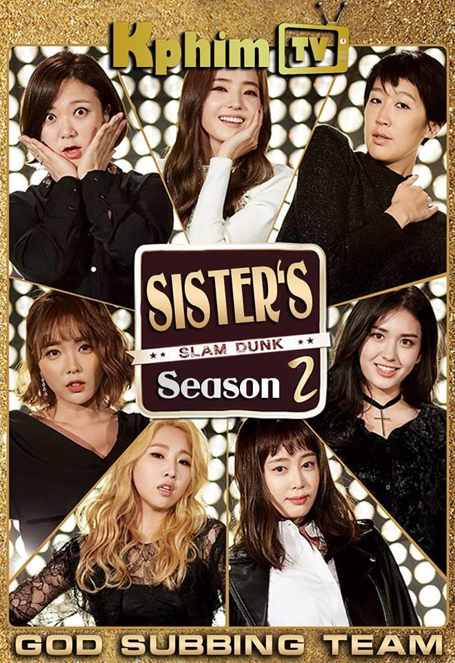 Sister's Slam Dunk 2 (2017)