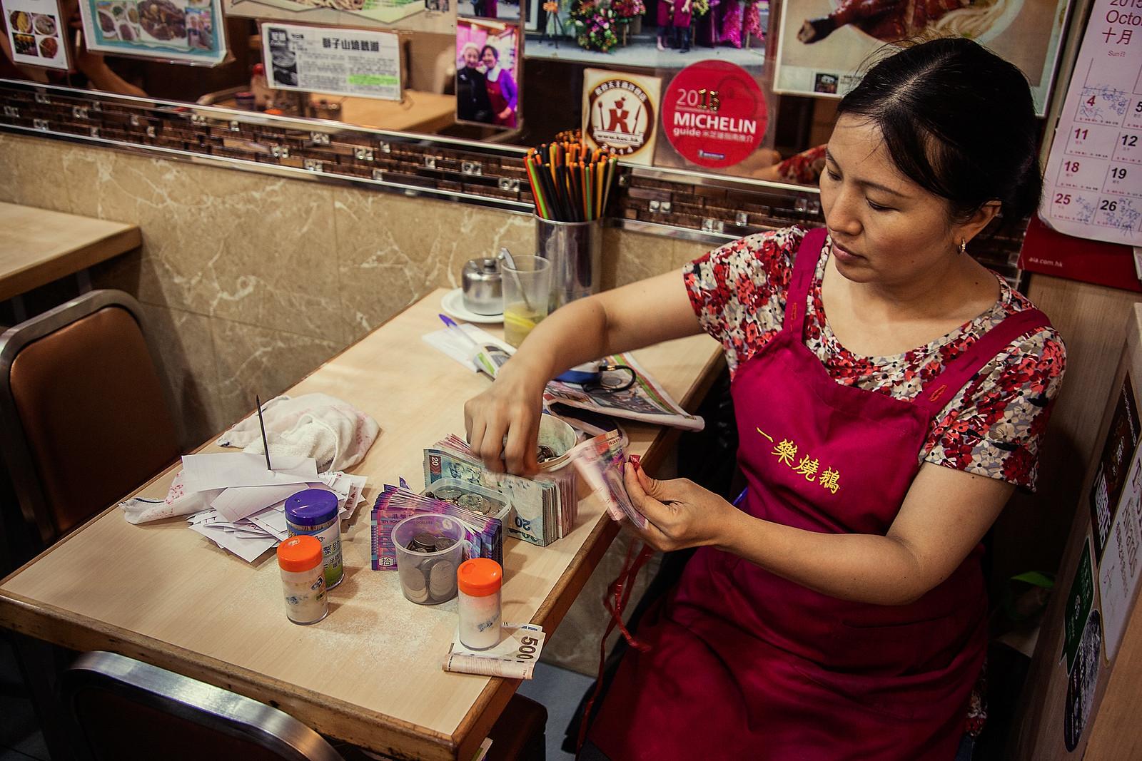 Yat Lok Restaurant