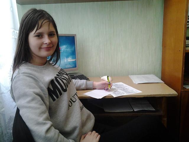 Індивідуальна діагностика учениці 11 ОКН групи Скотаренко А.