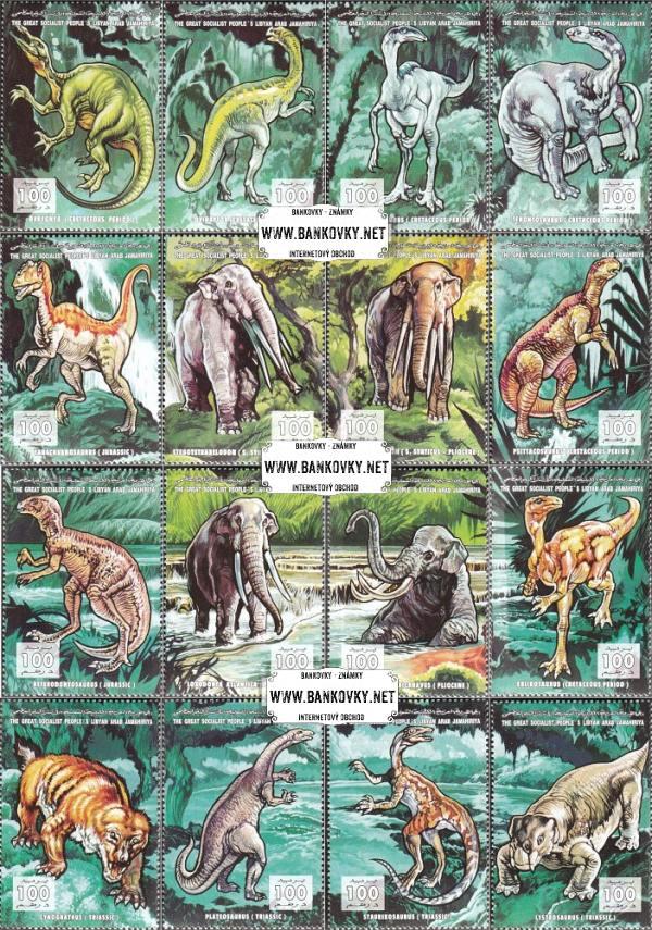 Známky Líbya 1995 Prehistorické zvieratá, nerazítkovaná séria