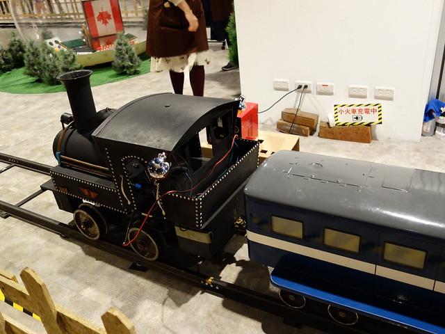擬真小火車@鐵道體驗館,CITYLINK松山館/松山火車站3F