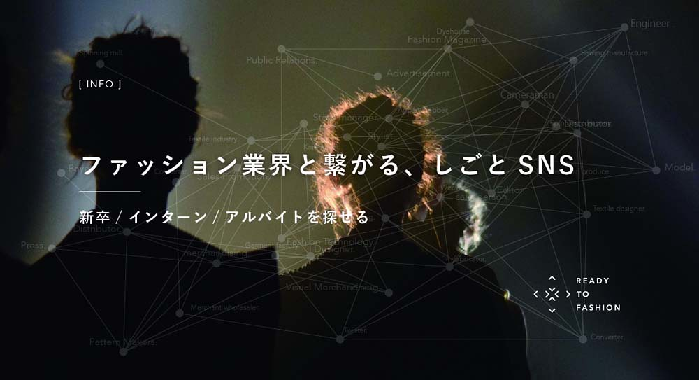 toomilog-READY_TO_FASHION_001