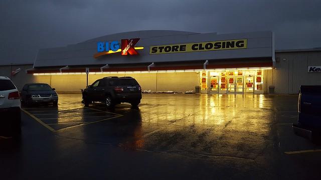 Kmart Reynoldsburg, OH 2