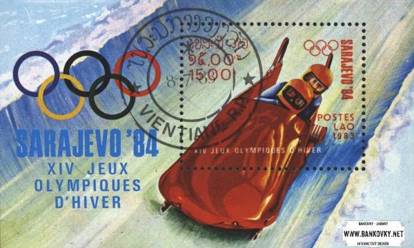 Známky Laos 1983 ZOH Sarajevo, razítkovaný hárček