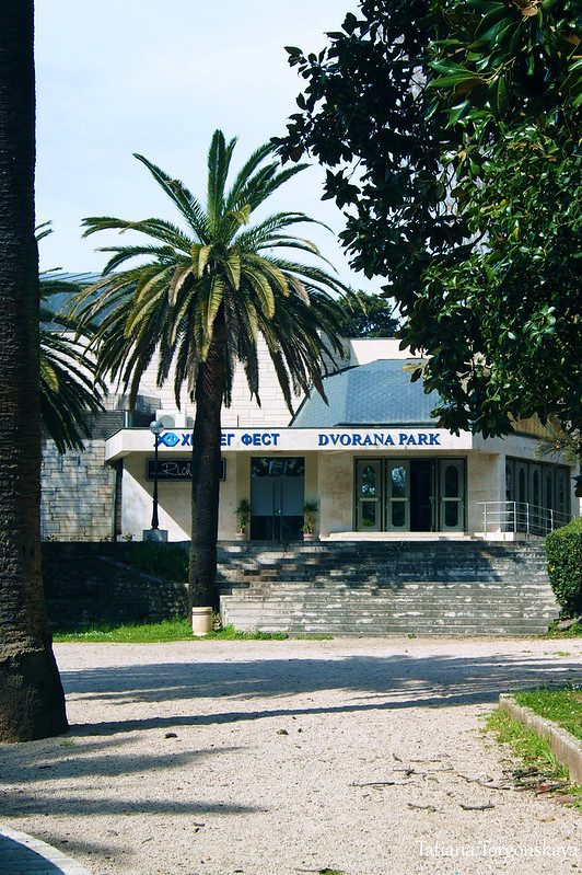 "Дворана парк (офис JUK ""Herceg fest"")"