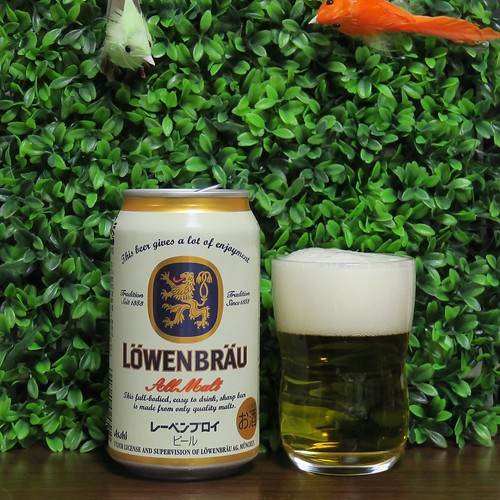 ビール:レーベンブロイ缶