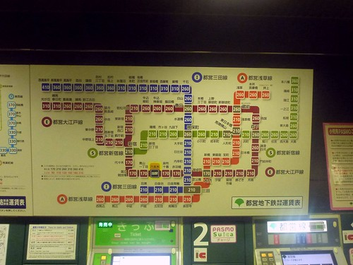 Toei Subway Roppongi Station | by Kzaral