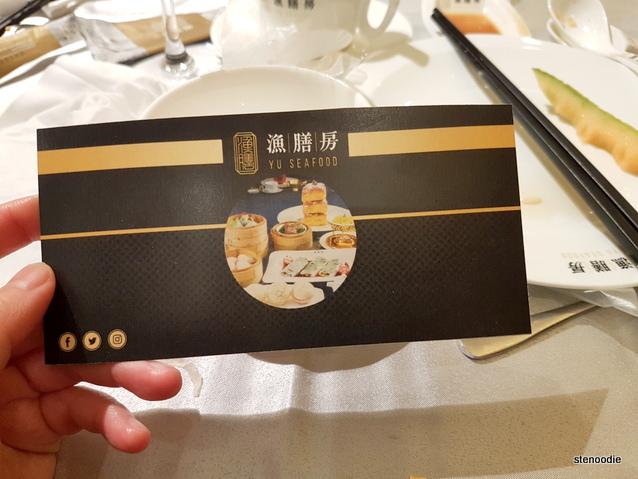 Yu Seafood voucher