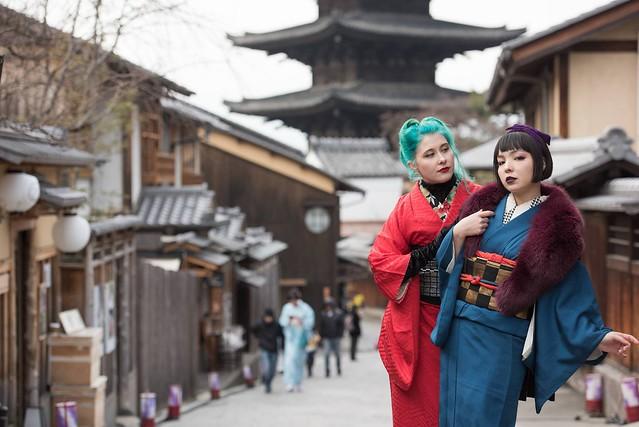 SALZ Tokyo in Kyoto