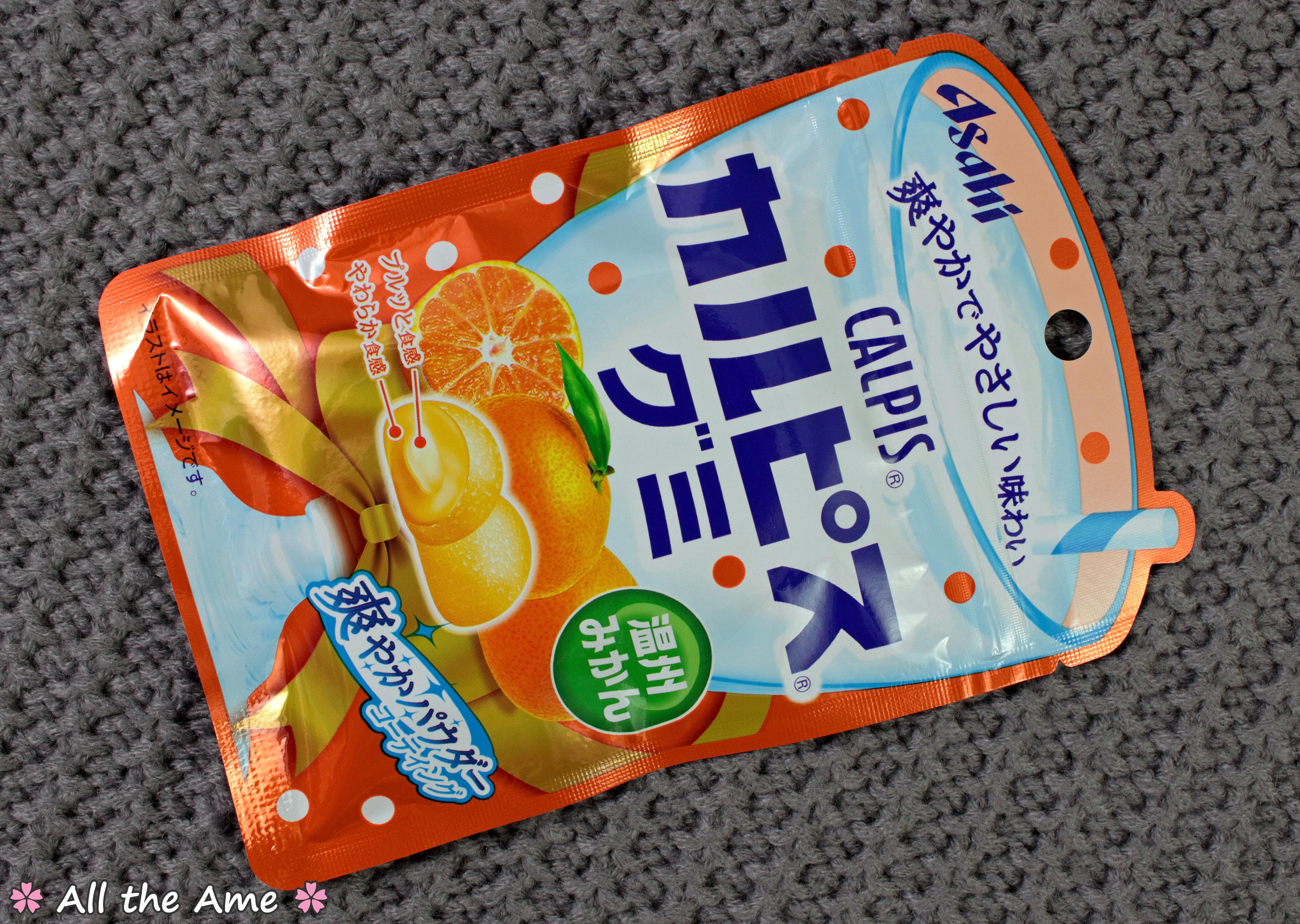 Calpis Mikan Gummies