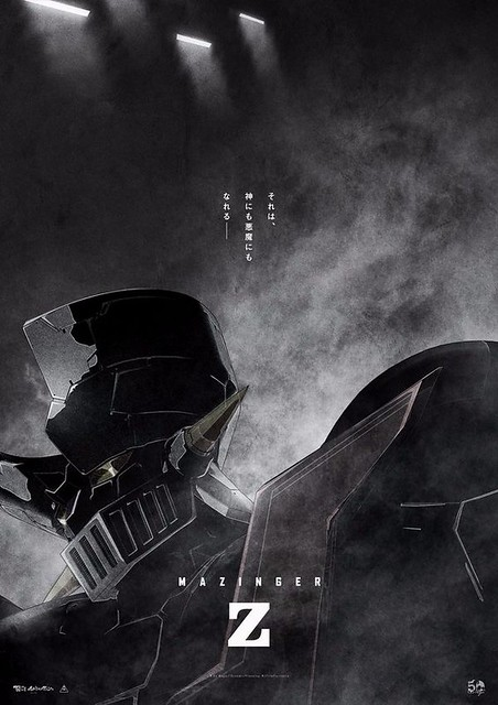 Mazinger 2017 First Visual