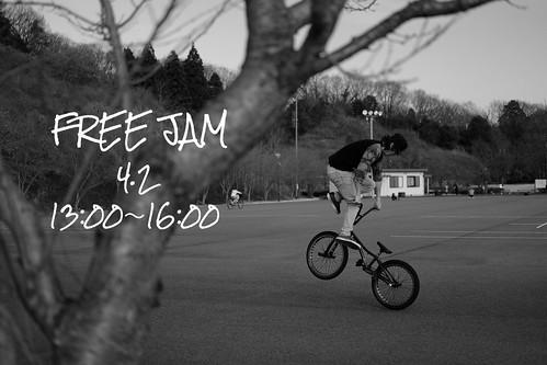 freejam04