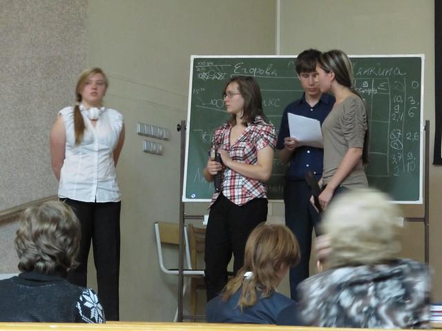 2011 Новосибирский ТЮБ