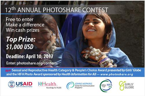 PhotoShare Contest 2017