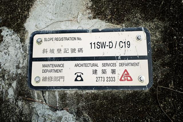 slope registration number: 11SW-D/C19