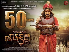 GautamiPutraSatakarni Movie 50days Posters