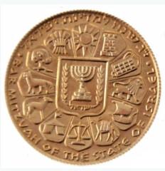 Bar Mitvah gold medal reverse
