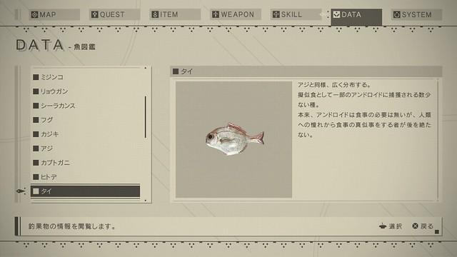 NieR_Automata_20170310221540
