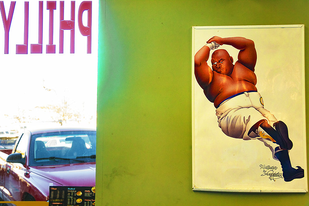 Abdullah The Butcher House of Ribs and Chinese Food--Atlanta