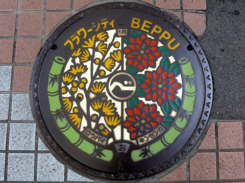 Beppu Oita, manhole cover (大分県別府市のマンホール)