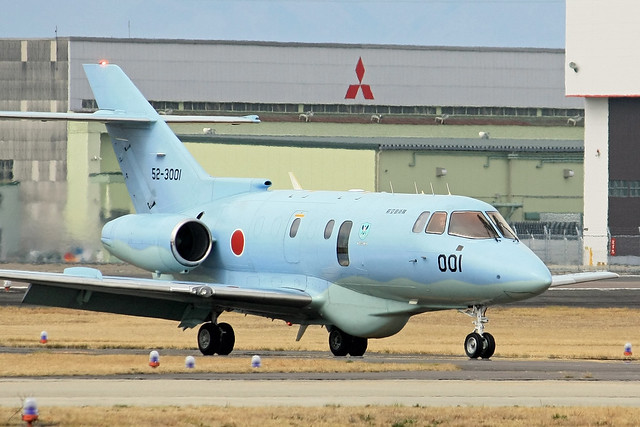 U-125A 52-3001号機 IMG_3210_2