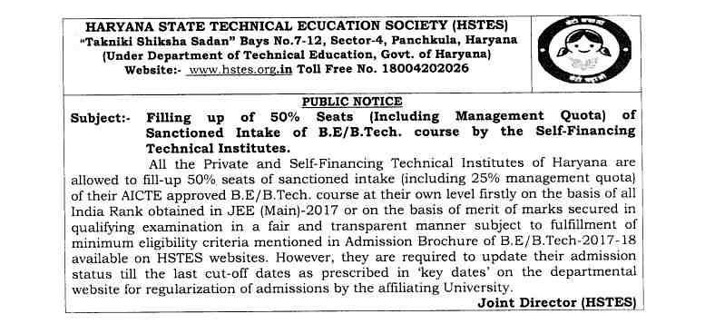 HSTES Fillimg Up of Private and Self Financing Seats Notification