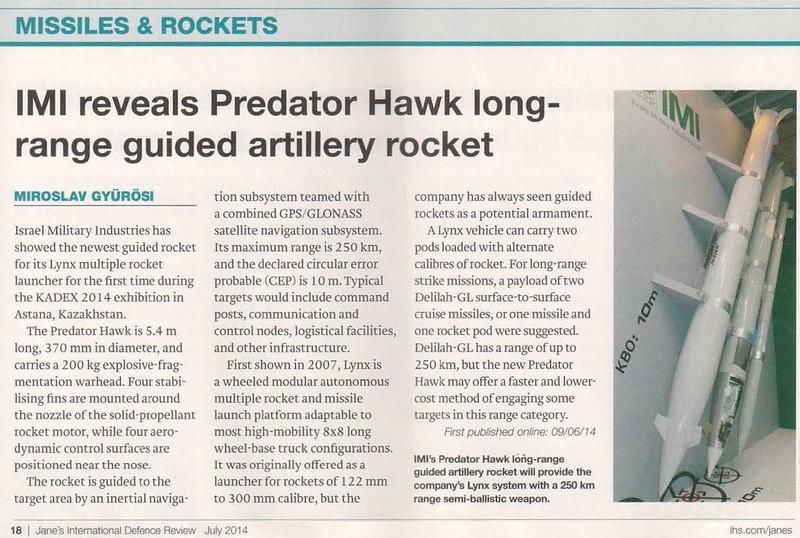 IMI-Predator-Hawk-2014-wf-1