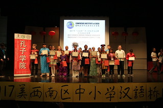Mar 17 '17 Chinese Bridge Proficiency Competition
