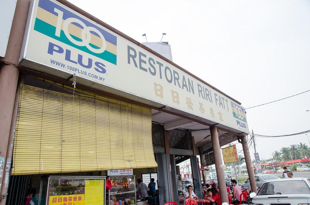 Restaurant Riri Fatt Sekinchan.