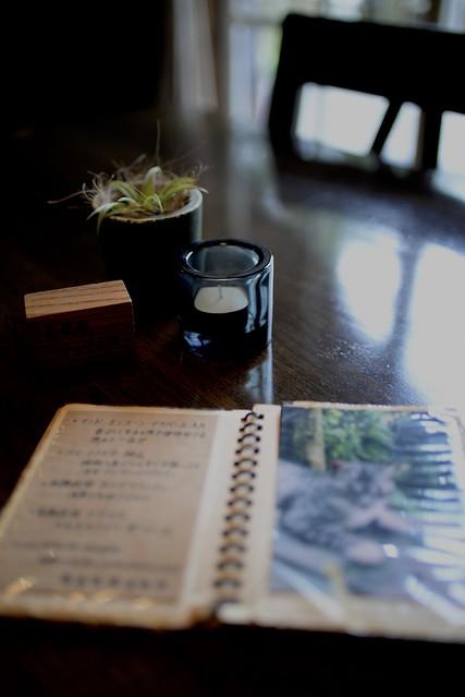 cafe Asbach