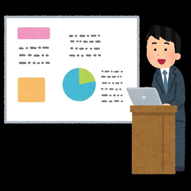 presentation_pc_man2