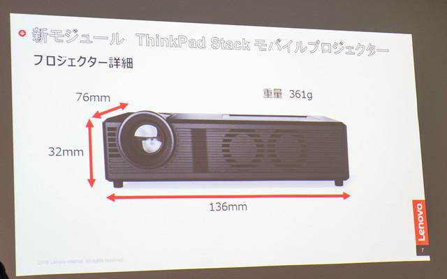 LenovoT&T201703-77.jpg
