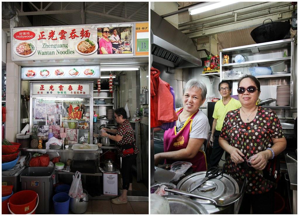 zheng-guang-wanton-noodles-stall