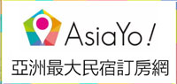 AsiaYo 日本民宿