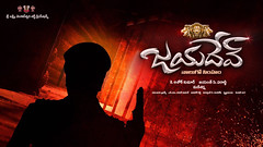 Jayadev Movie Wallpapers
