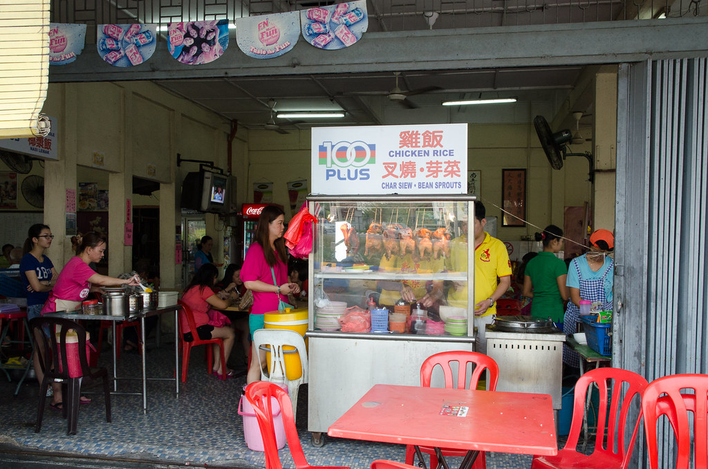 Chicken rice stall at Restaurant Riri Fatt Sekinchan.