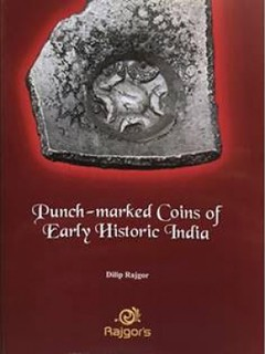 NEW BOOK: PUNCH-MARKED COINS OF EARLY INDIA