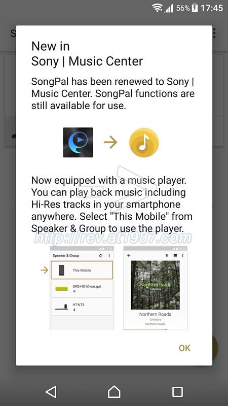 Sony | Music Center - SongPal renewed