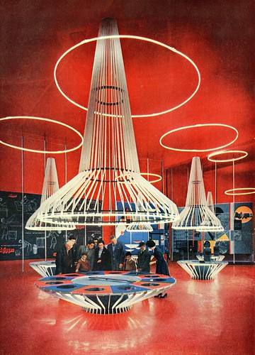 Space Age MILANO - 1955