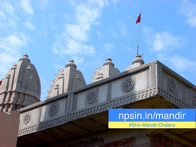 Improvement is never ending process, therefore temple society also initiated a new shikhars as enhanced version.