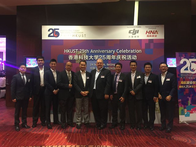 'World Economy: China's New Role' – HKUST 25th Anniversary Dinner Conference